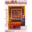 Quiltmania n°51
